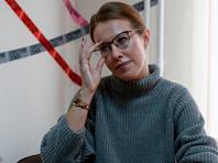 """Собчак в Грозном потребовала выпустить главу местного """"Мемориала"""". В администрации ее не поняли"""