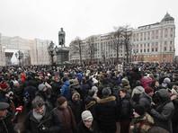 В Кремле  заявили, что  акции Навального не являются  угрозой Путину -  ведь он почти как Зевс