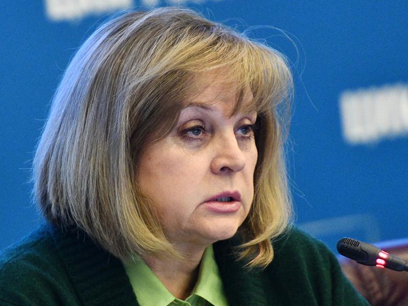 Председатель Центризбиркома Элла Памфилова посоветовала российским гражданам, живущим на Украине, приехать 18 марта в Россию, чтобы проголосовать и не столкнуться с трудностями