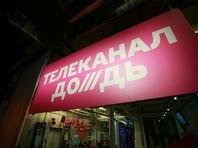 """The Bell: бизнесмен Трабер после фильма """"Дождя"""" о """"питерских"""" друзьях Путина добился возбуждения дела о клевете"""