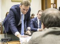 Оппозиционный политик Алексей Навальный обратился в Конституционный суд (КС) России с жалобой на то, что закон о выборах президента РФ противоречит Конституции страны