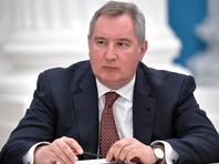 """Рогозин: """"Альфа-банк"""" просил, но не смог получить разрешение на работу с """"оборонкой"""""""