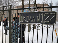 """Власти Перми считают героиней педагога, раненного школьниками в поножовщине: """"Она приняла весь удар насебя"""""""