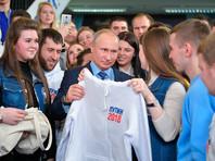 Путин пообщался с волонтерами в своем предвыборном штабе в Гостином дворе (ФОТО)