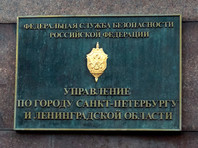 Облава на антифашистов: в Петербурге сотрудники ФСБ пытками выбивают из активистов признания в подготовке терактов