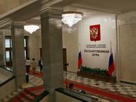 """Депутатам Госдумы не советовали """"делиться деньгами"""", как об этом писали """"Ведомости"""""""