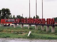 В Ростове-на-Дону начался суд по делу обвиняемого в нападении на Буденновск в 1995 году
