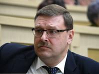 Глава комитета Совета Федерации по международным делам Константин Косачев саркастически прокомментировал доклад