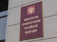 Минздрав РФ назвал четыре признака здорового образа жизни, не включив в них отказ от алкоголя