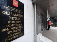 Сайт с расследованием о недвижимости главы ФСБ заблокировали через несколько часов