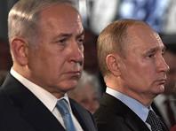 Путин подарил Нетаньяху оригинал письма Шиндлера
