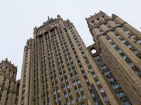 МИД РФ обвинил посольство США в Москве в передаче денег оппозиции для подрыва внутриполитической ситуации