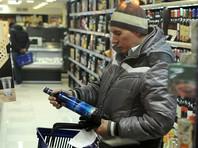 По мнению парламентария, такая практика фактически является одним из способов незаконной рекламы алкоголя, а предлагаемая им мера поспособствует ограждению россиян от употребления спиртного