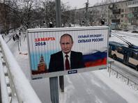 """РБК узнал о содержании предвыборной программы Путина: """"громких реформ"""" не предусмотрено"""