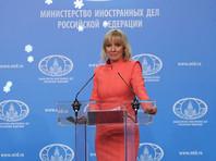 """Захарова нашла доказательство тому, что слова  главы  ЦРУ о """"десятилетиях"""" вмешательства Москвы в американские выборы - """"вранье"""""""