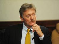 Кремль призвал СМИ аккуратней писать про нападения на школы