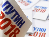 РБК узнал о подготовке штаба Путина к серии патриотических митингов