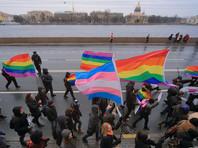 """Активисты пытаются оспорить отказ властей Петербурга в проведении митинга под лозунгом превращения города """"в центр европейского гей-туризма"""""""