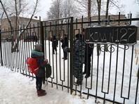 Васильева с правительственной группой изучит причины резни в пермской школе