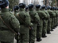 Численность Вооруженных сил РФ уменьшилась на 293 человека