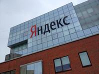 """В """"Яндексе"""" не собираются удалять канал Ходорковского по требованию Роскомнадзора"""