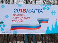 Избирком Тульской области опубликовал и удалил информацию о явке избирателей на предстоящих выборах президента