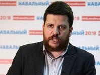 Столичный суд арестовал начальника штаба Навального на 30 суток