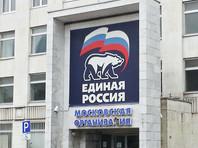 """Единороссов обязали поминутно отчитываться обо всех действиях, включая разговоры по телефону, обеды и перекуры, узнал """"Дождь"""""""