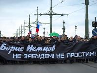 В Петербурге отказались согласовать марш памяти Бориса Немцова