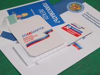 Ученики первого класса одной из школ Приморского края получили необычное задание - нарисовать листовку, посвященную выборам президента РФ, которые пройдут в марте 2018 года