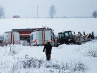 Эксперты описали  наиболее вероятные причины крушения  Ан-148