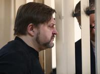 Жена Белых опровергла информацию СМИ об отказе ЕСПЧ удовлетворить жалобу экс-губернатора на содержание под арестом