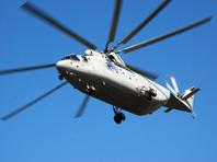 """Структура """"Ростеха""""  анонсировала  запуск в """"серию""""  модернизированного Ми-26  - самого  тяжелого  всепогодного вертолета"""