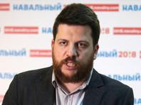 Штаб Навального собрался внедрить тысячи сторонников в ряды наблюдателей на выборах