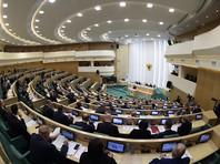 """В Совфеде назвали """"частью гибридной войны"""" утверждения США о финансовых потерях России из-за санкций"""