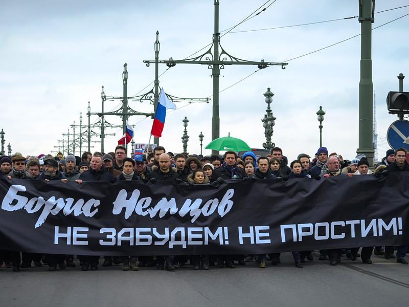 Власти Петербурга не согласовали марш памяти Бориса Немцова в центре города, намеченный активистами на 25 февраля