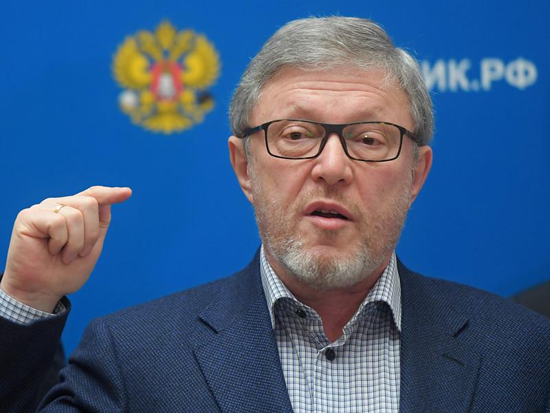 Явлинский потребовал от Путина объяснить сообщения о гибели российских наемников в Сирии