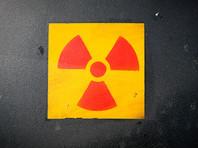 Жителей Ярославской области по ошибке предупредили о радиационной угрозе (ВИДЕО)