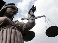 Россия заняла 89-е место в рейтинге верховенства закона