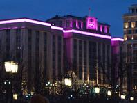 Женский клуб в Госдуме объявил провокацией сообщения о домогательствах депутата Слуцкого