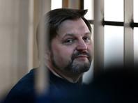 Пресненский суд Москвы в четверг, 1 февраля, признал виновным в получении взяток бывшего губернатора Кировской области Никиту Белых