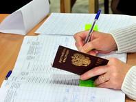 ВЦИОМ: более 80% россиян намерены прийти на избирательные участки в день выборов президента 18 марта