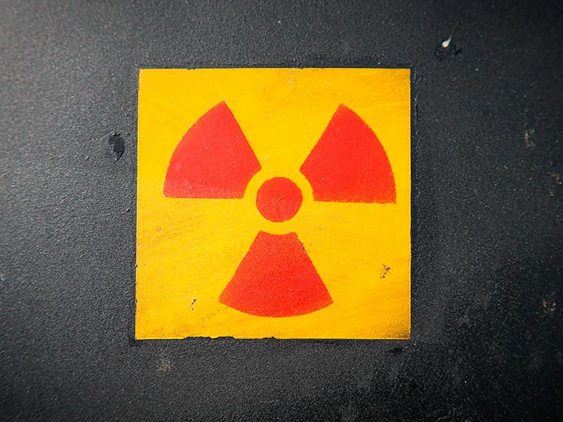 Жителей Ярославской области по ошибке предупредили о радиационной угрозе