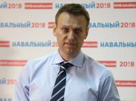 Роскомнадзор восстановил доступ к сайтам Навального после удаления информации о Дерипаске и Рыбке