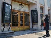В ФСБ назвали фигурантов дела о хищениях при проектировании новой сцены Малого драматического театра в Петербурге