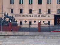 Министерство обороны России существование ЧВК Вагнера отрицает