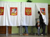 ВЦИОМ  предсказал  явку  на президентских выборах, на которую рассчитывает Кремль