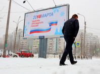 """Скажется ли как-то снижение предвыборной медиактивности президента на интересе россиян к выборам, который, по данным ВЦИОМ, по """"продолжает расти"""", понять сложно"""