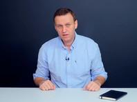 """""""Не голосуйте за чучундриков"""": Навальный призвал россиян продолжать бойкот выборов"""
