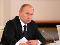 Путин продлил налоговую амнистию до конца февраля 2019 года